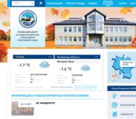 Создание сайта гос. учреждения под ключ