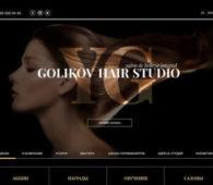 Продвижение сайтов салонов красоты