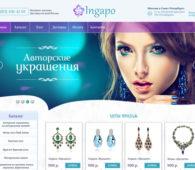 Дизайн сайтов в Санкт-Петербурге